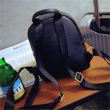 Корейский вариант мешка новой кожи заклепки PU женского/вскользь Backpack заклепки цвета способа (GB#7859)