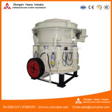 Durable Parts를 가진 2014 베스트셀러 Professinoal Symons Cone Crusher