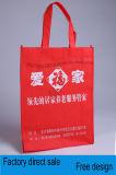 Costura de impresión multicolor monocromo, mano de reforzar la horquilla no tejido de bolsos de compras de mano