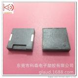 Tonsignal-piezoelektrischer keramischer Typ der Änderung- am Objektprogramm11mm