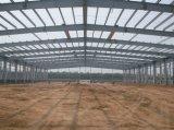 가벼운 강철 건축 디자인 큰 경간 강철 구조물 창고