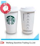 Einzelnes seitliches PET überzogenes Papier für heißes trinkendes Cup