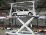 二重デッキの駐車上昇か二重デッキ車の駐車システム
