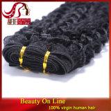 7Aブラジルボディ波の人間の毛髪の織り方のブラジルのバージンの毛4束の柔らかいOmbreのブラジルの毛のOmbreの毛の拡張