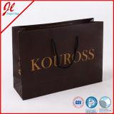 Bolsa de papel modificada para requisitos particulares impresa de la mano de Kraft del regalo de las compras del arte de la manera