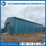 강철 건물 또는 창고 (SL-0047)의 직업적인 공급자