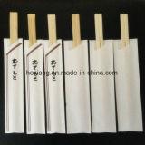 サンプル自由な箸およびタケによって個人化される箸