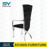 ホーム家具の椅子を食事する鋼鉄椅子の中国のArmrestの椅子