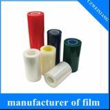 青く、か明確または白く黒いPEの保護フィルム