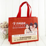3D Non-Woven Advertizing Bag avec Customised Design (MY-049)