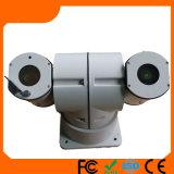 Cámara CCTV, 300 Laser PTZ de la cámara CCD (FC-515CZ-L-36B)