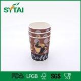 単一の壁の紙コップの高品質の中国製ペーパーコーヒーカップのティーカップの熱い飲み物のコップのソーダコップ