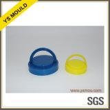 Moulage en plastique de chapeau de sucrerie avec le traitement
