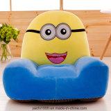 A mobília interna caçoa o sofá preguiçoso do Beanbag do brinquedo
