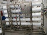 Planta mineral do tratamento da água (WT-1000)