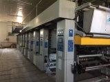 Очень новая автоматическая используемая печатная машина Rotogravure 8 цветов