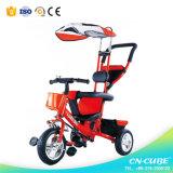 2016新しい方法様式のしょいこの三輪車