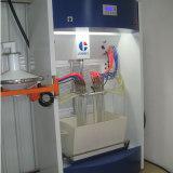 Centro della polvere