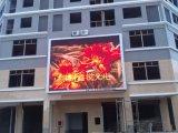 Alto módulo al aire libre de la pantalla de visualización de LED del fabricante P8 de Prefessional de la definición para el funcionamiento de la etapa