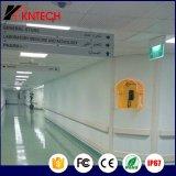 発電所Koontech RF11のためのAntinoise電話ボックス