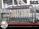 광수 구렁 초여과 장치 기계