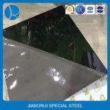 ASTM A240 laminó 316 hojas de acero inoxidables