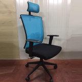 La mejor opción silla ergonómica multifuncional de alta a Oficina de malla completa