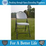 의자 회색 강철 & 플라스틱 접히기