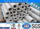 Pipe d'acier inoxydable (304L)