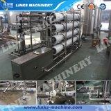 水充填機のための天然水の処置装置