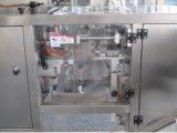 単一の位置の粒子の茶は袋のパッキング機械をシードする