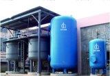 Generador a estrenar del oxígeno de la adsorción del oscilación (Vpsa) de la presión del vacío (aplicarse a la industria médica)