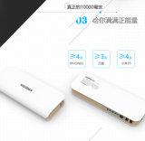 Kingleen 전화, 이중 USB 2A 산출을%s 모형 C397s 힘 은행 10000mAh 고품질