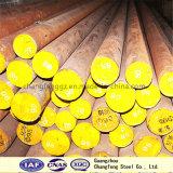 1.1210/S50C/SAE1050熱間圧延の鋼鉄プラスチック型の鋼鉄炭素鋼の丸棒