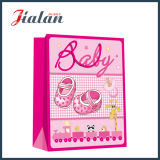 Matte Laminated Art Paper Baby Girl Shoe Gift Paper Bag