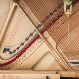 Piano ereto Ka-125W, piano de Brown, de China