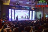 Alta illuminazione della fase dell'acetato LED per mostrare le video ed immagini virtuali (P12.5 SMD 3 da 1)