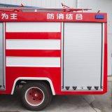 소방차의 알루미늄 합금 화재 회전 셔터