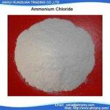 Fabrik-Preis-Ammonium-Chlorid-Düngemittel in Agriclture
