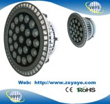 Yaye 18 Ce/RoHS/3年の保証が付いている耐圧防爆150With200With250W LED高い湾ライトLED Highbayライト