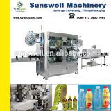 Máquina de impressão dobro de alta velocidade da etiqueta do frasco do tamanho de Auotmatic