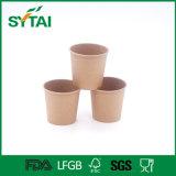 싼 주문 로고에 의하여 인쇄되는 Kraft 처분할 수 있는 커피 종이컵