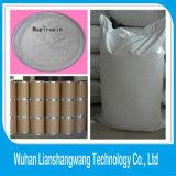 皮の伝染の処置のためのMupirocin CAS 12650-69-0 Bactrobanの粉