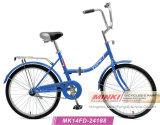Bicicleta plegable del freno de práctico de costa de 20 pulgadas (MK14FD-20177)