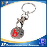 Изготовленный на заказ мягкая монетка Keychain вагонетки эмали (Ele-TC021)