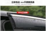 日産のための車の窓の出口のバイザーは2009-2011年をX引きずる