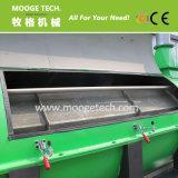 新しい設計されていたHDPEのびんプラスチックリサイクルライン