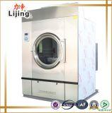 Machine de séchage de grande blanchisserie commerciale automatique de capacité