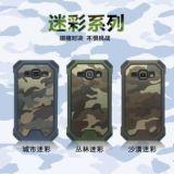 Dekking/het Geval van de Telefoon van de Cel TPU van Camo Shock-Proof voor Samsung J1/J2