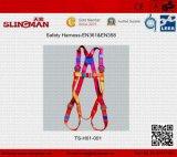 TSH01 038の安全馬具(EN361&EN358)